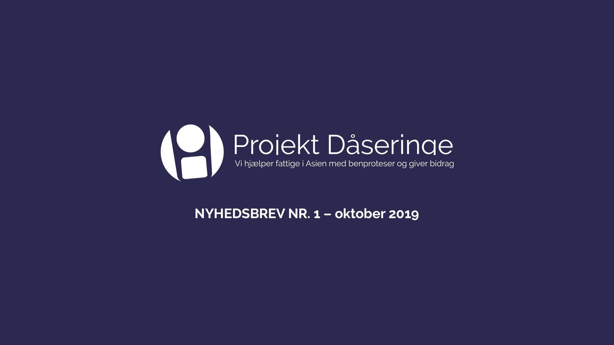 NYHEDSBREV NR. 1 – oktober 2019